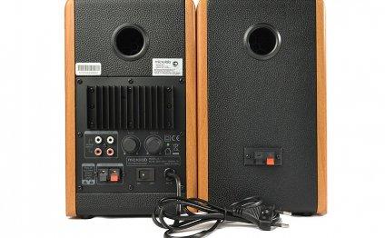 Microlab B-77