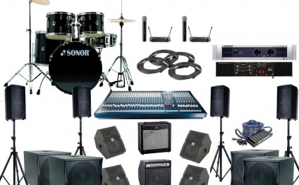Свето-звуковое оборудование. «